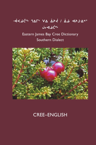 East Cree (Southern) Dictionary: CREE-ENGLISH