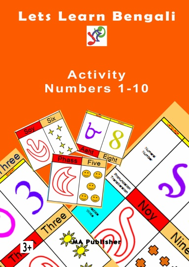 LLB Activity Numbers 1-10