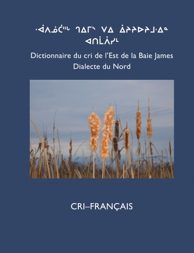 Dictionnaire du cri de l'Est (Nord): CRI-FRANÇAIS