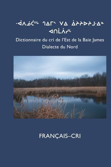 Dictionnaire du cri de l'Est (Nord): FRANÇAIS-CRI