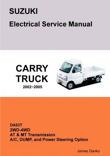 SUZUKI CARRY DA63T Electrical Service Manual & DiagramsLulu