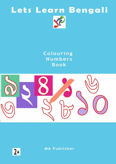 Lets Learn Bengali - Colouring Numbers 1-10
