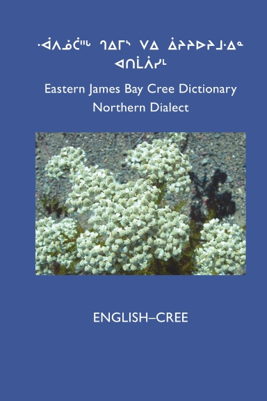 East Cree (Northern) Dictionary: ENGLISH-CREE