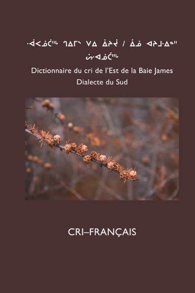 Dictionnaire du cri de l'Est (Sud): CRI-FRANÇAIS