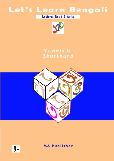 Let's Learn Bengali - Vowel & Shorthands