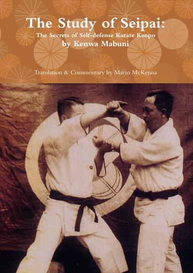 The Study of Seipai: The Secrets of Self-defense Karate Kenpo